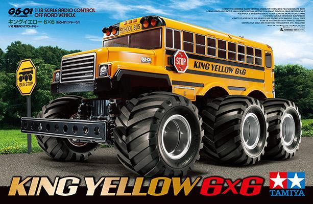 King Yellow 6x6 (G6-01 Chassis) | Tamiya