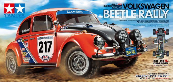 VW Beetle Rally MF-01X | Tamiya