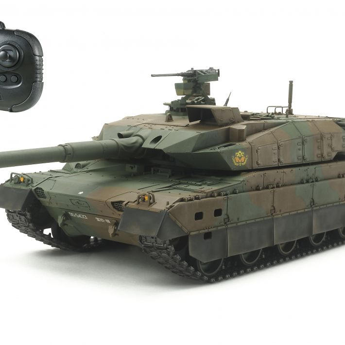 Japan Ground Self Defense Force Type 10 Tank | Tamiya